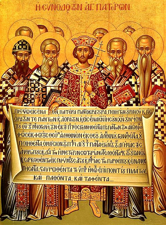 566px-Nicaea_icon